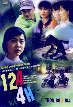 Poster của phim 12A và 4H