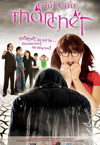 Poster của phim Giải cứu thần chết