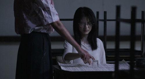 Cảnh trong phim Ngôi trường ma ám - 1