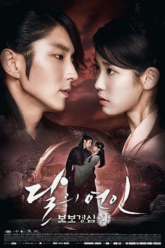 Poster của phim Người tình ánh trăng