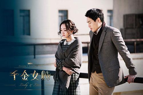 Cảnh trong phim Thiên Kim Nữ Tặc - 5