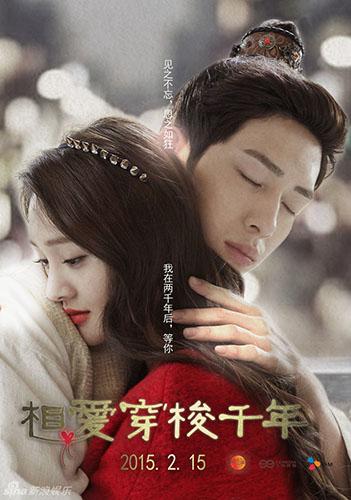 Poster của phim Tình yêu vượt qua ngàn năm
