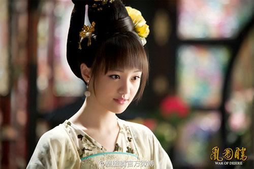 Cảnh trong phim Hoàng Đồ Đằng - 2