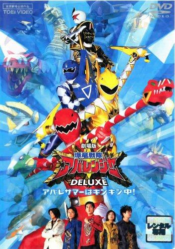 Poster của phim Bakuryuu Sentai Abaranger