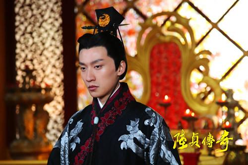 Cảnh trong phim Lục Trinh truyền kỳ
