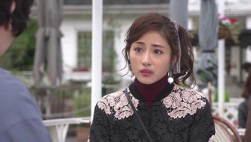 Cảnh trong phim Jimi ni Sugoi! Kōetsu Girl: Kouno Etsuko - 1