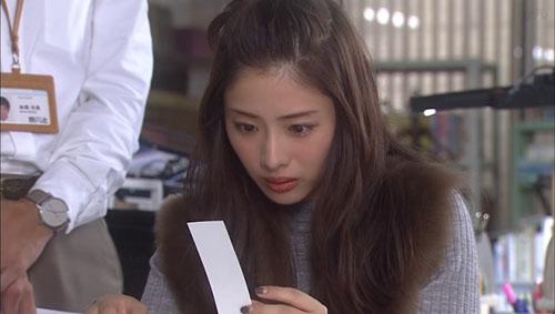 Cảnh trong phim Jimi ni Sugoi! Kōetsu Girl: Kouno Etsuko - 2