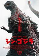 Sự hồi sinh: Shin Godzilla