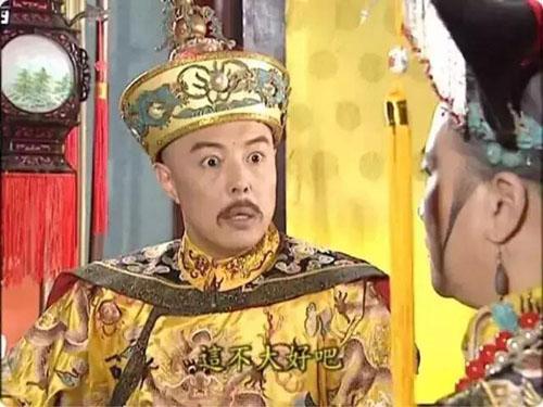 Cảnh trong phim Hoàn Châu cách cách