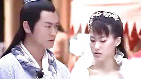 Cảnh trong phim Uyên ương Hồ Điệp - 3