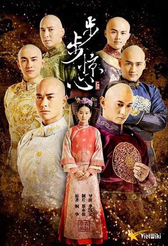 Poster của phim Bộ Bộ Kinh Tâm