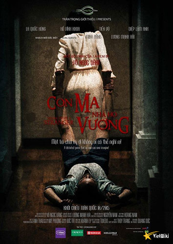 Poster của phim Con ma nhà họ Vương