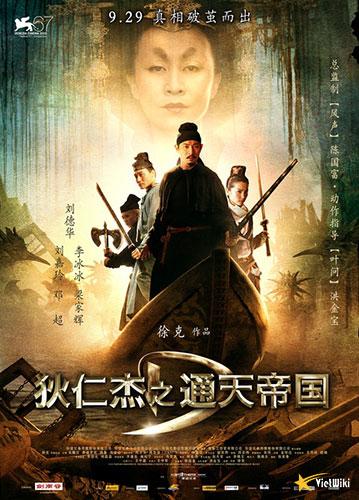 Poster của phim Địch Nhân Kiệt: Thông thiên đế quốc