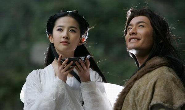 Tạo hình Dương Quá trong phim Thần điêu đại hiệp 2006