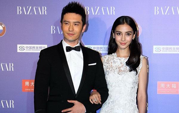 Cặp đôi Huỳnh Hiểu Minh và Angela Baby