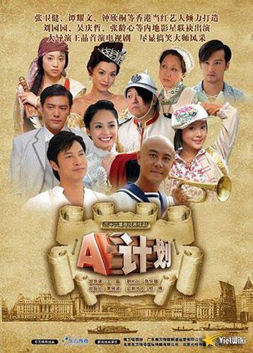 Poster của phim Kế Hoạch A
