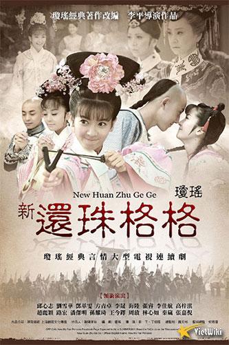 Poster của phim Tân Hoàn Châu Cách Cách