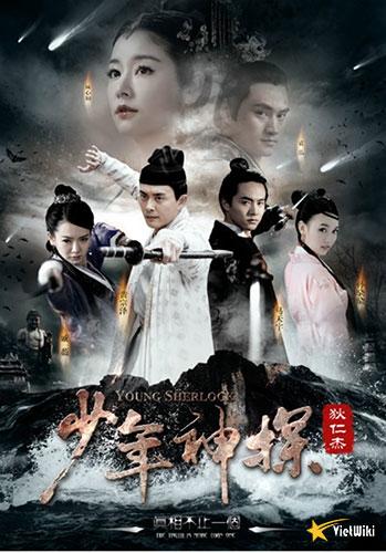 Poster của phim Thiếu niên thần thám Địch Nhân Kiệt