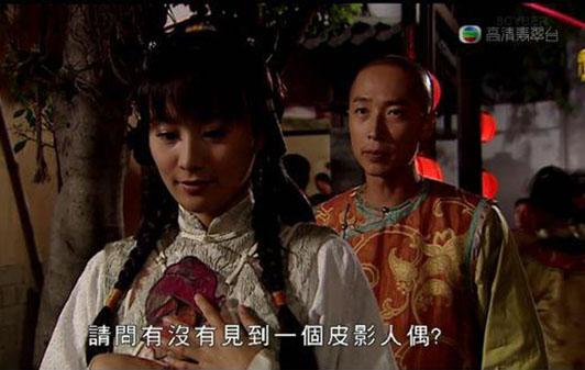 Cảnh trong phim Bồ Tùng Linh truyền kỳ