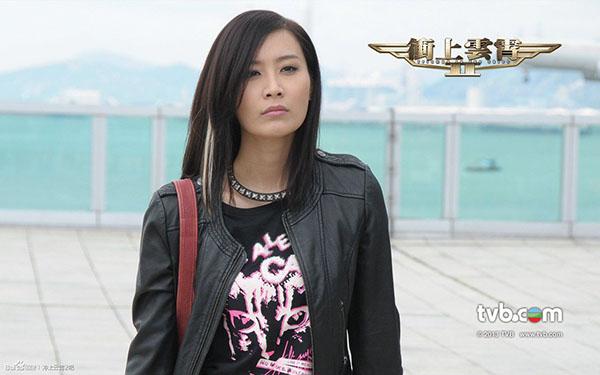 Cảnh trong phim Bao la vùng trời 2