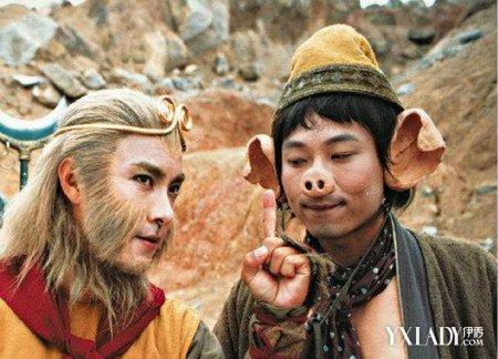 Cảnh trong phim Tây du ký 1996