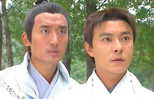 Cảnh trong phim Thiếu niên Trương Tam Phong
