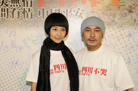 Trương Vệ Kiện và vợ Trương Tây