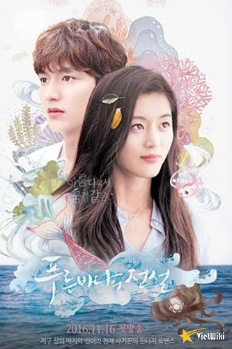 Poster của phim Huyền thoại biển xanh