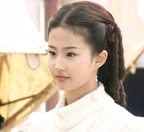Cảnh trong phim Gia tộc Kim phấn