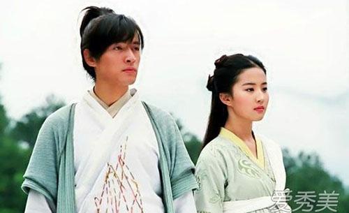 Cảnh trong phim Tiên kiếm kỳ hiệp