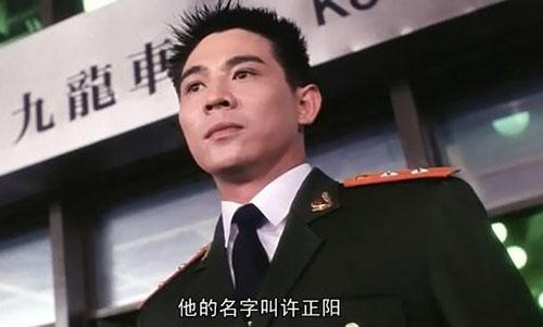 Cảnh trong phim Cận Vệ Trung Nam Hải