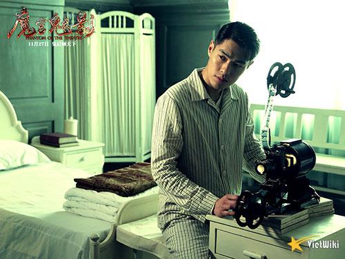 Cảnh trong phim Ma cung mị ảnh - 2