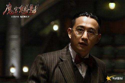 Cảnh trong phim Ma cung mị ảnh - 5