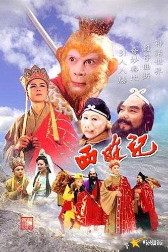Poster của phim Tây Du Ký
