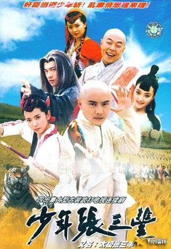 Poster của phim Thiếu niên Trương Tam Phong