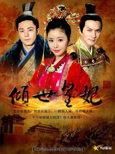 Poster của phim Khuynh thế hoàng phi