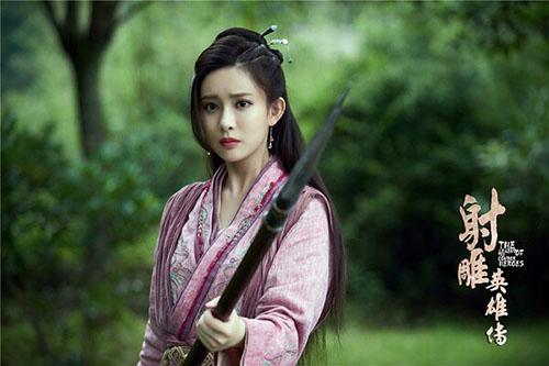 Cảnh trong phim Tân Anh Hùng Xạ Điêu - 1