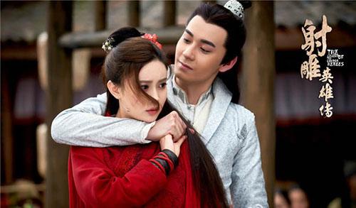 Cảnh trong phim Tân Anh Hùng Xạ Điêu - 2