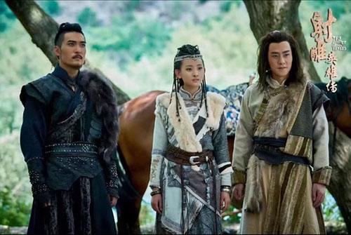Cảnh trong phim Tân Anh Hùng Xạ Điêu - 5