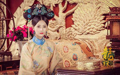 Cảnh trong phim Long Châu Truyền Kỳ - 4