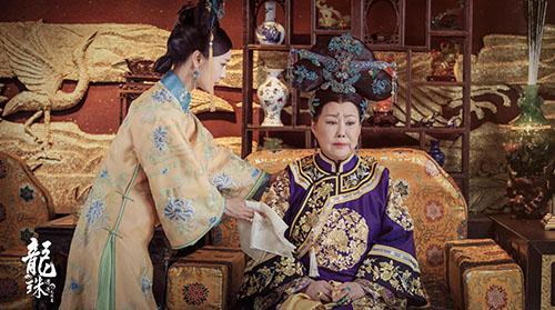 Cảnh trong phim Long Châu Truyền Kỳ - 5