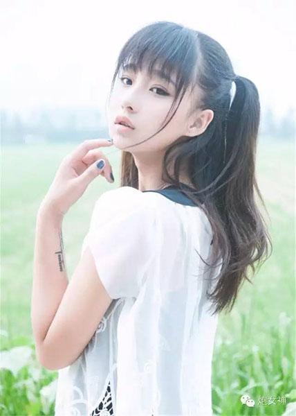 Ngắm vẻ đẹp ngọt ngào và tinh khiết của diễn viên Trung Quốc Thích Lam Duẫn - 18
