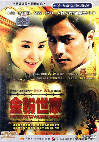 Poster của phim Kim phấn thế gia