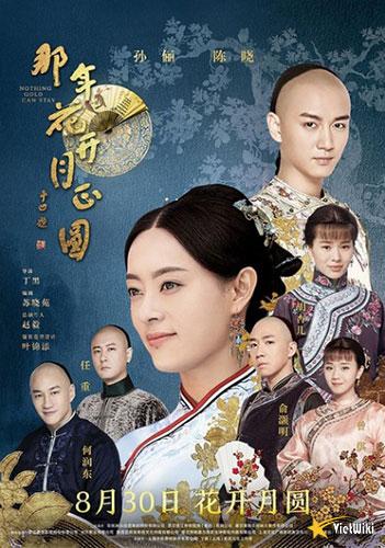 Poster của phim Năm ấy hoa nở trăng vừa tròn