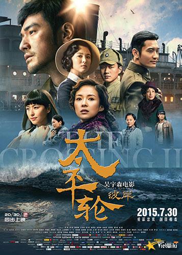 Poster của phim Thái Bình Luân