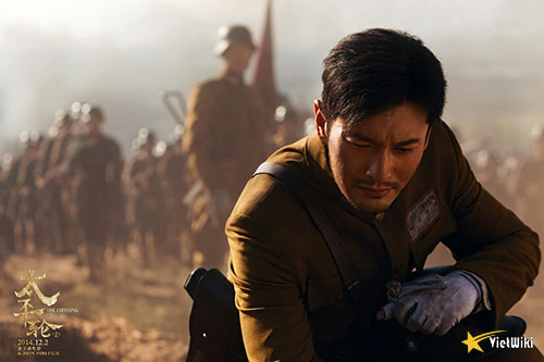 Cảnh trong phim Thái Bình Luân - 1