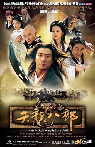 Poster của phim Thiên long bát bộ
