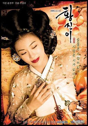 Poster của phim Hoàng Chân Y