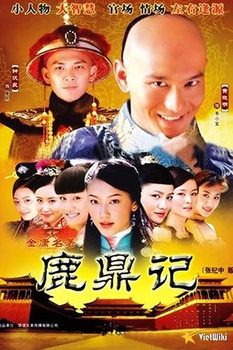 Poster của phim Tân Lộc Đỉnh Ký